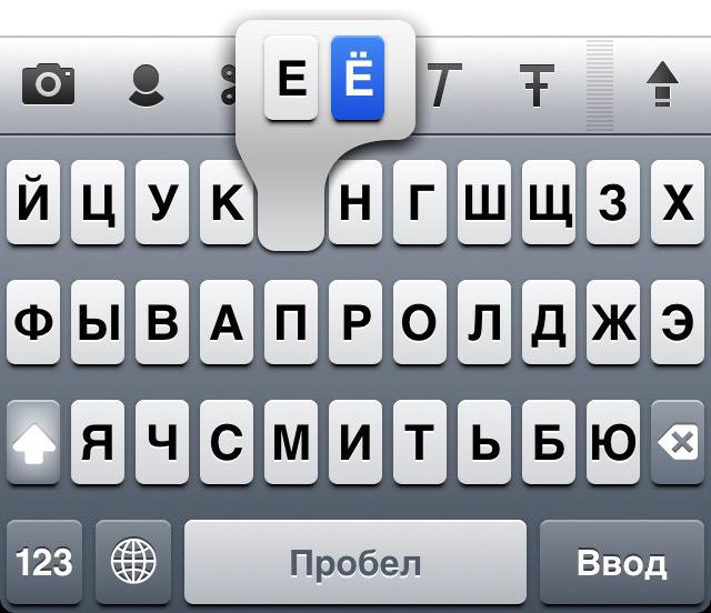 Как сделать буквы большими в айфон